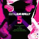 V.A / 251 LIVE RALLY 5