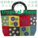 トートバッグ レディース パッチワーク 刺繍 ハンドメイド ベトナム 雑貨 v1068