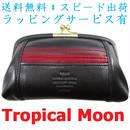 がま口財布 レディース ブラック 親子 ガマ口 口金 日本製 牛革 レザー 8901