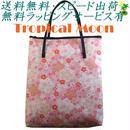 和柄 トート バッグ さくら ピンク 8782