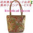 トートバッグ レディース シックゴールド ビジュー 刺繍 ハンドメイド タフタシルク v0901