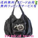 刺繍 バッグ レディース ブラック フラワー シルク ハンドメイド v0922
