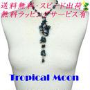 マグネット 磁石 アクセサリー ネックレス ブレスレット コバルトブルー va0085