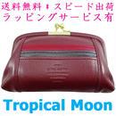 がま口財布 レディース ワイン 親子 ガマ口 口金 日本製 牛革 レザー 8903