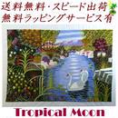 刺繍絵 アート ハンドメイド 芸術 作品 ベトナム 雑貨 入江の白鳥 vi0011