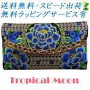 ウォレット 花 刺繍 ベトナム 雑貨 3way ショルダーチェーンつき v0975