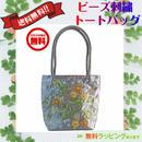 ビーズ 刺繍 バッグ シルバーグレー 花柄 ハンドメイド ベトナム 雑貨 v1008