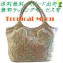 刺繍 トートバッグ ロータス 軽量 ハンドメイド  ベージュ v0889