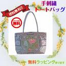 ビーズ 刺繍 バッグ シルバーグレー シルク 着物 トート ハンドメイド v0977