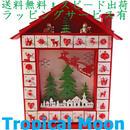 クリスマス アドベント カレンダー ボックス 木製 オブジェ 置物 i0255