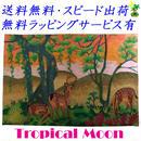 刺繍絵 アート ハンドメイド 芸術 作品 ベトナム 雑貨 夕暮れの鹿 vi0002