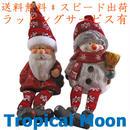 クリスマス 飾り サンタクロース スノーマン オブジェ 置物 足ブラ i0266