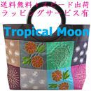 トートバッグ レディース パッチワーク 刺繍 ハンドメイド ベトナム 雑貨 v1067