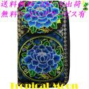ウォレット 花 刺繍 ベトナム 雑貨 2way スマートフォンケースつき v0952