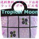 トートバッグ レディース パステル ピンク 刺繍 ハンドメイド ベトナム 雑貨 v1063