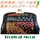 親子がま口財布 日本製 高級 友禅 牛革 レザー さくら ブラック 8775