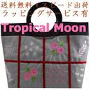 トートバッグ レディース グレー 刺繍 ハンドメイド ベトナム 雑貨 v1065