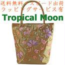 刺繍バッグ レディース オレンジゴールド シルク 花 ベトナム 雑貨 ハンドメイド v1105