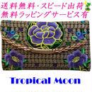 ウォレット 花 刺繍 ベトナム 雑貨 3way ショルダーチェーンつき v0976