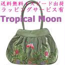 刺繍 バッグ ライトグリーン 花 シルク ベトナム雑貨 フレンチナッツ v0984