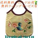 ミニバッグ 刺繍 シャンパンゴールド 小鳥 シルク ベトナム 雑貨 v0949