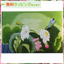 刺繍絵 アート ハンドメイド 芸術 作品 ベトナム 雑貨 蓮と青い鳥 vi0014