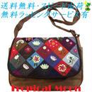 ショルダーバッグ 花刺繍 キャメル ハンドメイド パッチワーク v0833