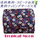 コンパクト 財布 花柄 二つ折り ミニ レディース パープル系 8820