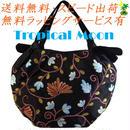 刺繍 バッグ ブラック ミニ 花 シルク ハンドメイド v0884