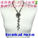 マグネット 磁石 アクセサリー ネックレス ブレスレット グレー va0081