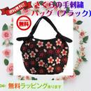 ミニ  バッグ  ブラック  桜  キャンバス  かわいい ハンドメイド  ベトナム  雑貨 v0988