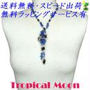 マグネット 磁石 アクセサリー ネックレス ブレスレット ブルー va0086