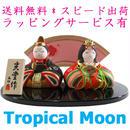 ひな飾り ミニ お雛さま 陶器 ハンドメイド  i0239