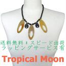 ネックレス レディース バッファローホーン 水牛の角 ビジュー 日本製 a0158