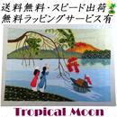 刺繍絵 アート ハンドメイド 芸術 作品 ベトナム 雑貨 小舟を見送るアオザイ美人 vi0007