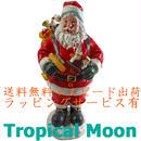 クリスマス オブジェ 置物 可愛い サンタクロース 大きめ 陶器 飾り インテリア i0269