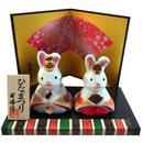 うさぎ雛 白磁 陶器 ミニ 雛飾り おひなさま i0237
