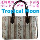 日本製 ゴブラン トート バッグ 花柄 ライトブルー レディース 8872