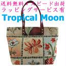 ゴブラン ミニ トート バッグ レディース 花柄 日本製 8875