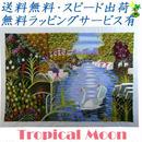 刺繍絵 アート ハンドメイド 芸術 作品 ベトナム 雑貨 入江の白鳥 vi0010