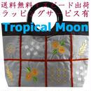トートバッグ レディース グレー 刺繍 ハンドメイド ベトナム 雑貨 v1064