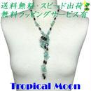 マグネット 磁石 アクセサリー ネックレス ブレスレット アイスブルー va0075