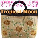 トートバッグ レディース ライトオレンジ 花 刺繍 ハンドメイド ベトナム 雑貨 v1073