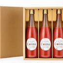 【贈答用】Coiinaトマトジュース化粧箱入り 赤3本