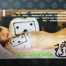 サイン入りハム太郎名刺型ステッカー!(2018年版)