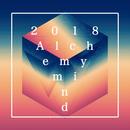 2018アルケミーマインドプログラム