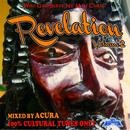 FUJIYAMA 「REVELATION vol.2 -100%RASTA ARTIST ONLY」Mixed by ACURA
