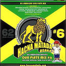 HACNAMATADA「Vol.6  ALL JAMAICAN ARTIST MIX」