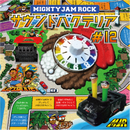 MIGHTY JAM ROCK「SOUND BACTERIA #12」