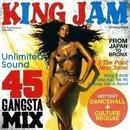 KING JAM 「45 Gangsta Mix」